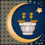 Turkish bath, hamam with copper bowls with oriental decoration, moon, and star on dark blue background. Travel Turkey greeting card template. Cartoon Royalty Free Stock Photography