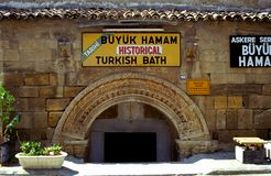 Turkish bath, Lefkosa, Northern-Cyprus Royalty Free Stock Image