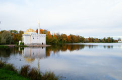 Turkish bath pavilion in Catherine park of Pushkin Royalty Free Stock Photos
