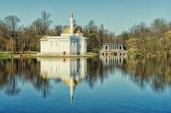 The Turkish Bath pavilion and the Marble Bridge in the Catherine Park. Tsarskoye Selo Pushkin, Russia. The Turkish Bath pavilion and the Marble Bridge on The Stock Photo