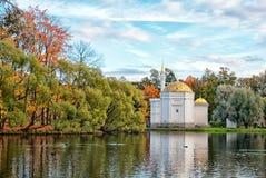 The Turkish Bath Pavilion. Pushkin. St. Petersburg. Russia Stock Photo