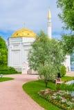 Turkish Bath Pavilion at Tsarskoe Selo Stock Image
