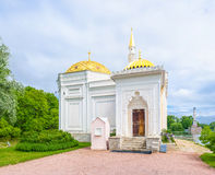 Turkish Bath Pavilion at Tsarskoe Selo Royalty Free Stock Photos