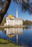 Turkish bath and reflection Stock Image