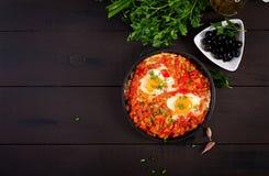 Turkish Breakfast - shakshuka. Fried eggs. Brunch. Turkish Breakfast -  shakshuka. Fried eggs. Brunch. Top view royalty free stock image