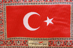 Turkish carpet. The traditional asian carpet background Stock Photo
