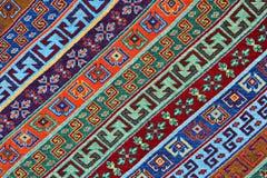 Turkish Carpet. Beautiful handmade turkish carpet background Stock Photo