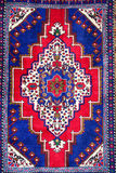 Turkish carpet with pattern. Beautiful turkish carpet with pattern Stock Image