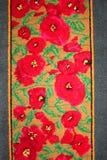 Turkish carpet pattern Stock Photography