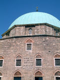 Turkish church. In Hungary, Pecs Stock Photos