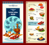 Turkish cuisine restaurant menu template design Royalty Free Stock Images