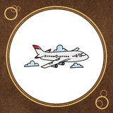Turkish culture for Circle to Airplane. Turkish culture for illustration hand art drawing and circle background royalty free illustration
