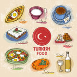 Turkish delicacy dishes Stock Photos
