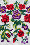 Turkish embroidery. Colorful floral turkish embroidery  as background Royalty Free Stock Photography