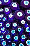 Turkish Eyes Royalty Free Stock Photo