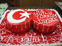 Turkish Flag cake. Cake with Turkish flag and Ataturk quote. Photo taken in hotel, Bodrum region, South-western Turkey stock image