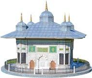 Turkish Fountain Royalty Free Stock Photos