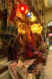 Turkish gift shop Royalty Free Stock Image