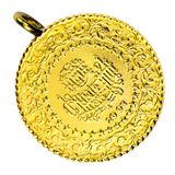 Turkish Gold coin necklace. 1/4 Turkish Gold coin necklace. (Front) Isolated on white background Royalty Free Stock Images
