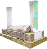 Turkish Grave. With Blank Plaque Isolated On White Stock Photos