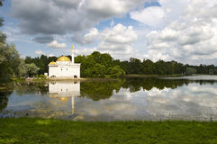 Turkish hamam in Tsarskoe Selo park Royalty Free Stock Images