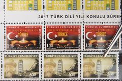 Turkey post stamp Stock Images
