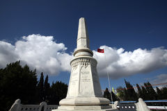 Turkish Martys Monument Royalty Free Stock Photo