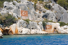 Turkish national flag painting on the rock Stock Photo