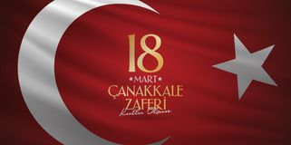 Turkish national holiday of March 18, 1915 the day the Ottomans Canakkale Victory Monument. Billboard, Poster, Social Media, Greet. Ing Card template. Turkish stock illustration