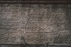 Turkish old letters on the wall Stock Photo
