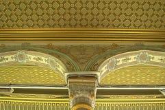 Turkish palace pattern ceiling background Royalty Free Stock Photo