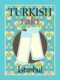 Turkish Raki Stock Images