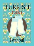 Turkish Raki Stock Images