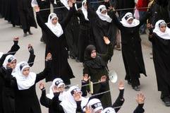 Turkish Shiite Stock Photography