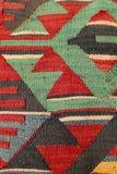 Turkish Texture Motif. Closeup and Colorful Stock Photography