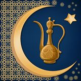 Turkish traditional decorated copper pitcher with oriental decoration, moon, and star on dark blue background. Travel Turkey greeting card template. Cartoon royalty free illustration