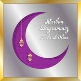 Turkisk eidmubarak hälsning med den växande månen för muslimholid Royaltyfria Foton