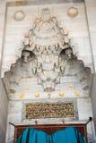 Turkisk konst för ottoman med geometriska modeller Royaltyfri Foto