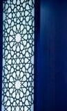 Turkisk konst för ottoman med geometriska modeller Royaltyfri Bild