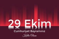 Turkisk nationell festival 29 Ekim Cumhuriyet Bayrami Översättning: Lycklig Oktober 29th republikdag Nationell dag i Turkiet Typo vektor illustrationer