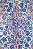 Turkiska blåa tegelplattor royaltyfria foton