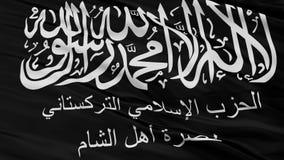 Turkistan islamiskt parti i sömlös ögla för Syrien flaggaCloseup vektor illustrationer
