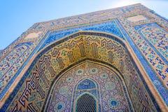 Turkistan mauzoleum, Kazachstan Obraz Royalty Free