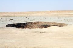Turkmenistán Imagen de archivo libre de regalías