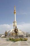 Turkmenistan Royaltyfri Bild