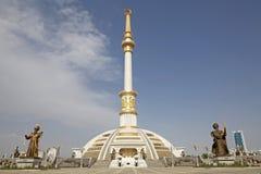 Turkmenistan imagens de stock