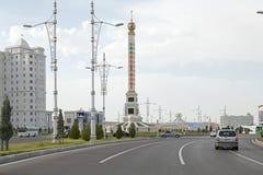 Turkmenistan Imagem de Stock