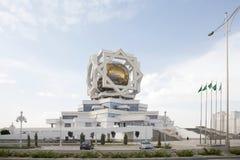 Turkmenistan royalty-vrije stock foto