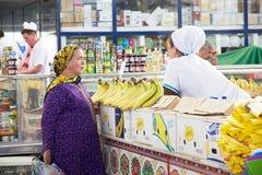 Turkmenistan royalty-vrije stock afbeelding