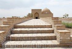 Turkmenistan Lizenzfreies Stockfoto